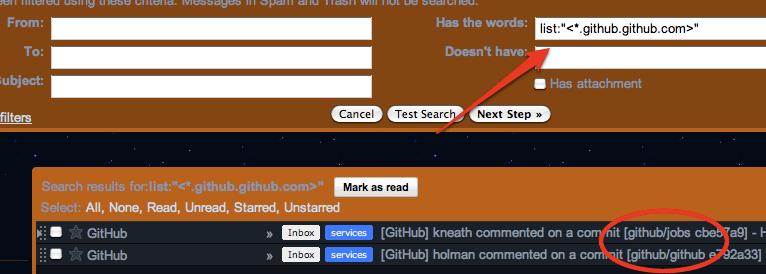 Screenshot of GMail's filter interface.